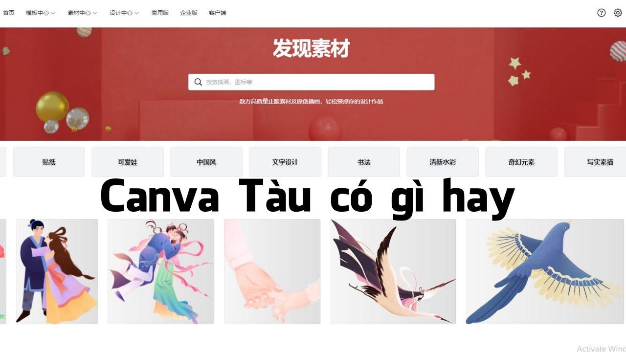 Canva China nó thế nào | Tặng tài khoản canva pro free