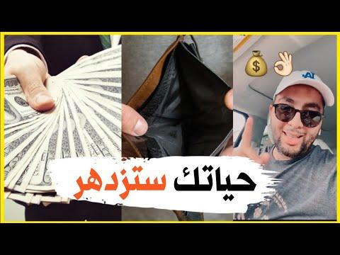 يوسف اقلال : حياتك ستزدهر عندما عندنا ستفهم هذا الفيديو ? درس وزنه من ذهب مع Youssef Akalal