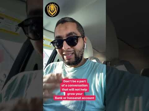 يوسف أقلال : عندااك دير هادشي Youssef Akalal